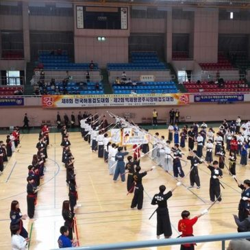 Competition in Korea (Kummooyeh & Haedong Kumdo) (Nov 1, 2014)