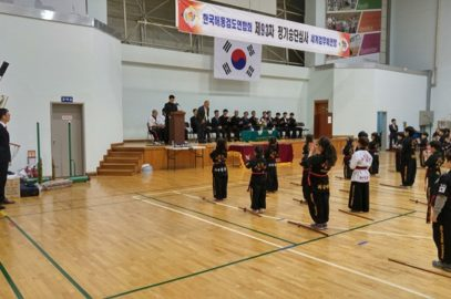Australian Kummooyeh instructors visit Korea for training and grading exam. 호주 검무예 사범팀 한국 방문(01~14 April, 2016)