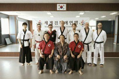 Taewondo & Hapkido instructors visit the headquarters in Korea for Kummooyeh seminar(독일 태권도 합기도 사범 협회 연수원 방문)
