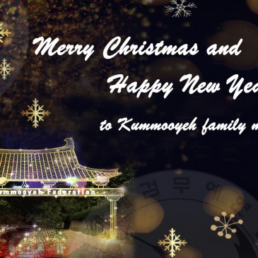 Happy New Year to Kummooyeh family members